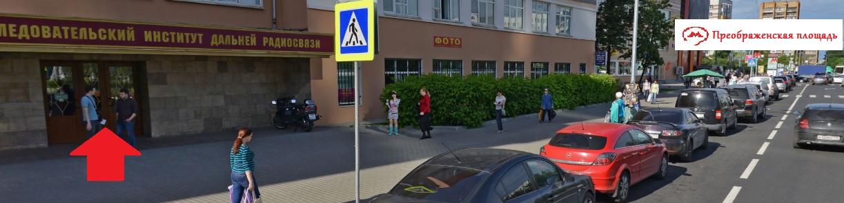 Самовывоз - метро Преображенская площадь